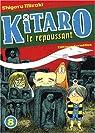 Kitaro le repoussant, tome 8 par Mizuki