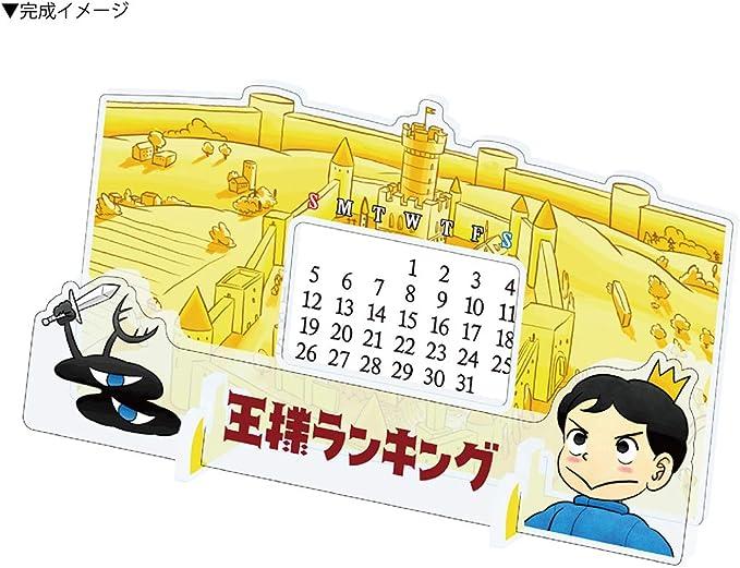 ランキング アニメ 王様 秋アニメ「王様ランキング」梶裕貴、佐藤利奈らが追加キャストに! キャラPVも公開