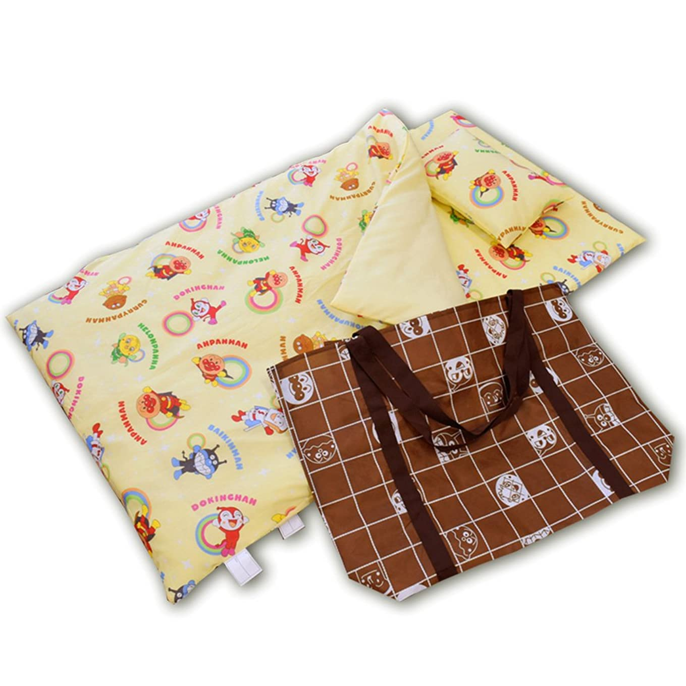 立方体見出し是正エムール 全部洗えるお昼寝布団5点セット