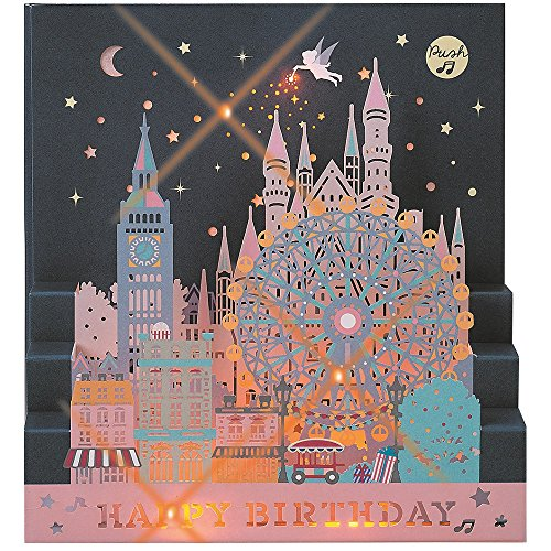 Laser Cut Happy Birthday Pop Up Lights and Music Card