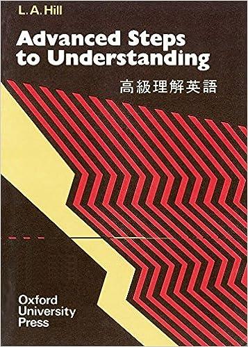 amazon steps to understanding advanced book 2 075 words