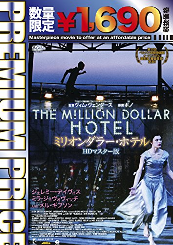 Premium Price Edition The Million Dollar Hotel HD Master Edition