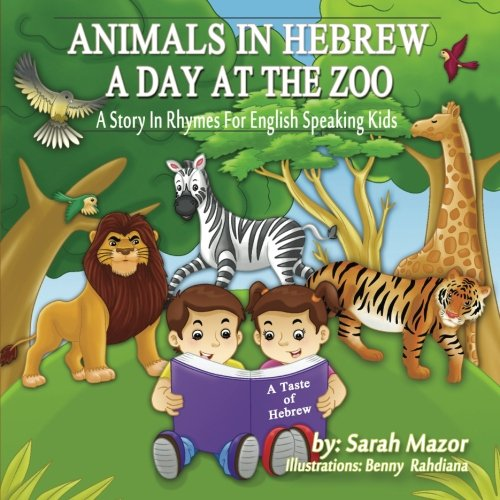 Animals in Hebrew: A Day at the Zoo (A Taste of Hebrew for English Speaking Kids) (Volume 4) (English and Hebrew Edition) (English Hebrew)