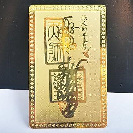Taoist amulet