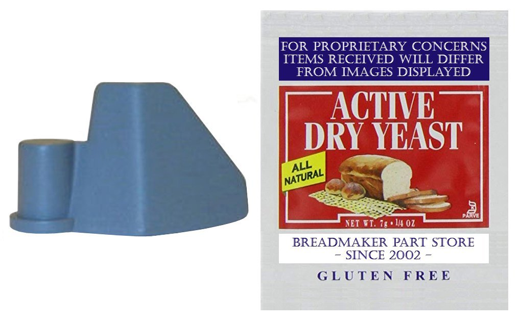 MAGIC CHEF Bread Machine Paddle CBM310 CBM-310 Kneading Blade Maker Baker Part