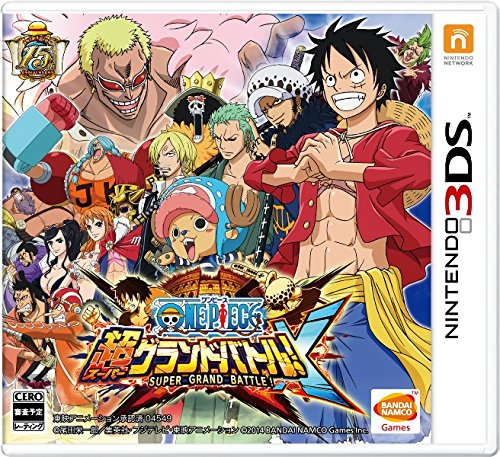 One Piece : Super Grand Battle! X [Japanese Language] [Region Locked / Not Compatible with North American Nintendo 3ds] [Japan] [Nintendo - In Mall East North Stores