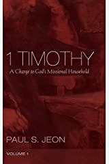 1 Timothy, Volume 1 Hardcover