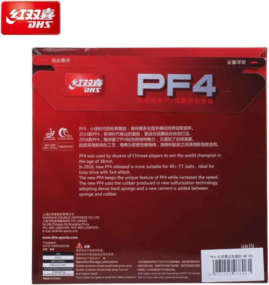 with Ping Pong Rubber Protection Film DHS PF4 Table Tennis Rubber Sheet (Loop//Quick-Attack)