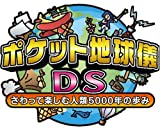 Pocket Chikyuugi DS: Sawatte Tanoshimu Jinrui 5000 Toshi no Ayumi [Japan Import]
