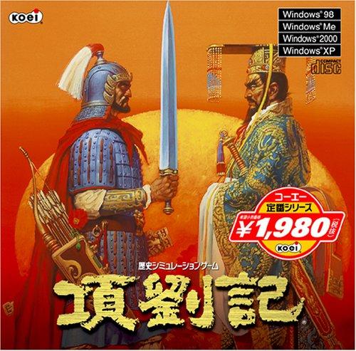 Koei classic series section Liu Symbol