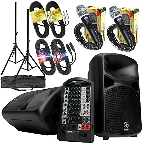 "Yamaha Package - Yamaha StagePas 600i 680W Portable PA + 2 Speaker Stands w/ Bag + 2 1/4"" To 1/4"" Cable + 2 XLR XLarge Cables + 2 2 EMB Emic800 Microphones"