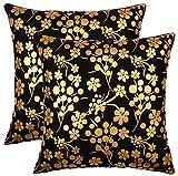 Bath Bed Decor Throw Pillow Covers (18'' x 18'', Retro Gold)