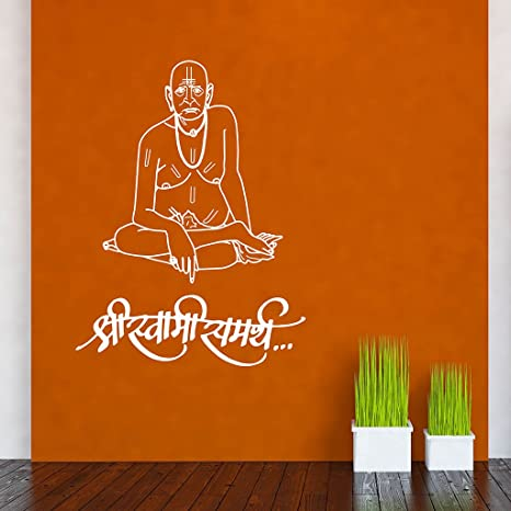 Buy Hoopoe Decor Shree Swami Samarth Wall Stickers And Decals Vinyl