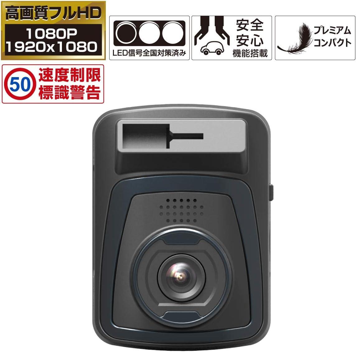 PAPAGO GoSafe 130 ドライブレコーダー フルHD GS130-16G