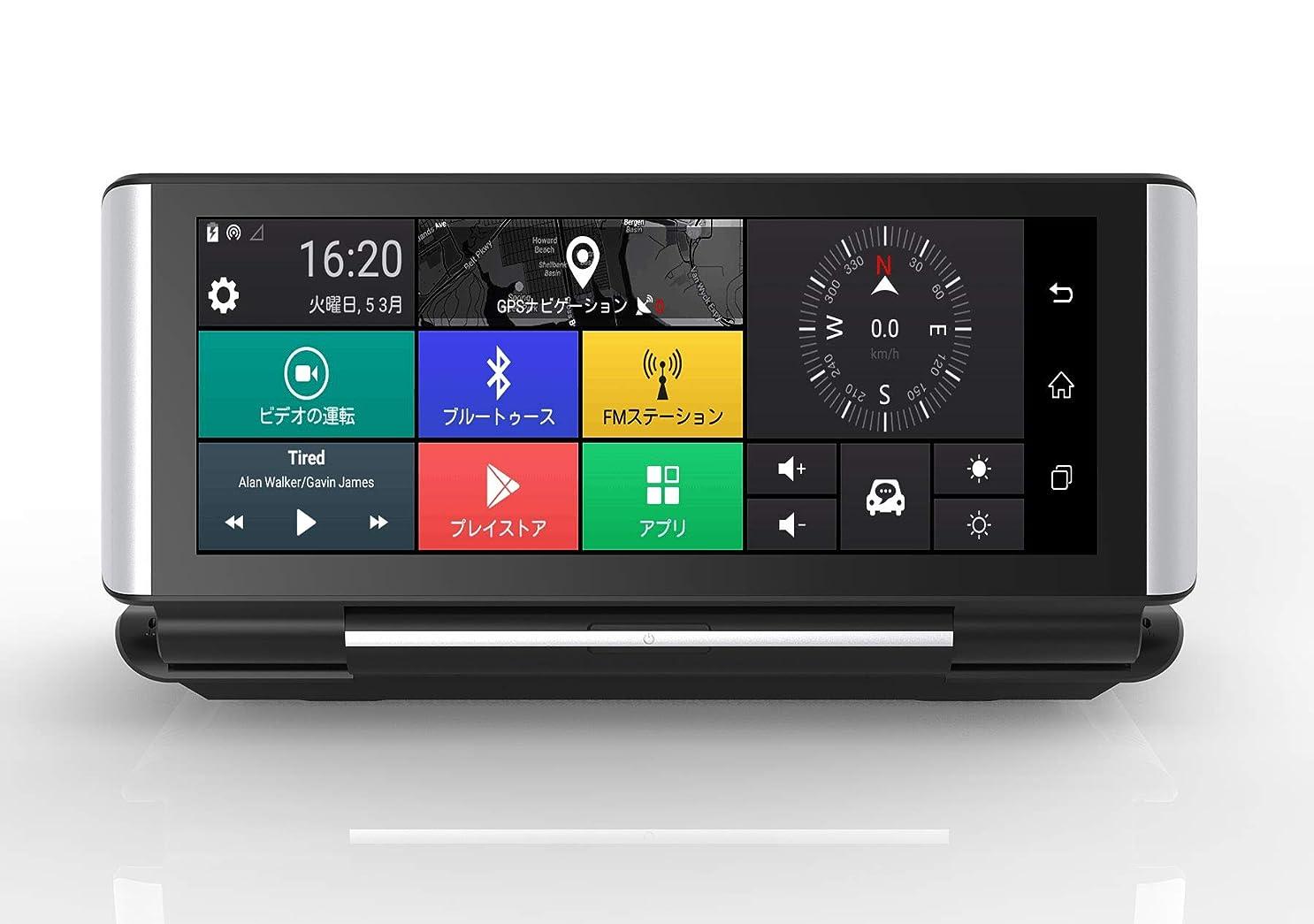 写真撮影些細マトリックスPUMPKIN Android 8.0 カーナビ 2din ナビ dvdプレーヤー 7インチ Bluetooth Wifi GPS OBD2 1080p HD動画再生可 1秒起動 ミラーリング USB SD 18ヶ月保障