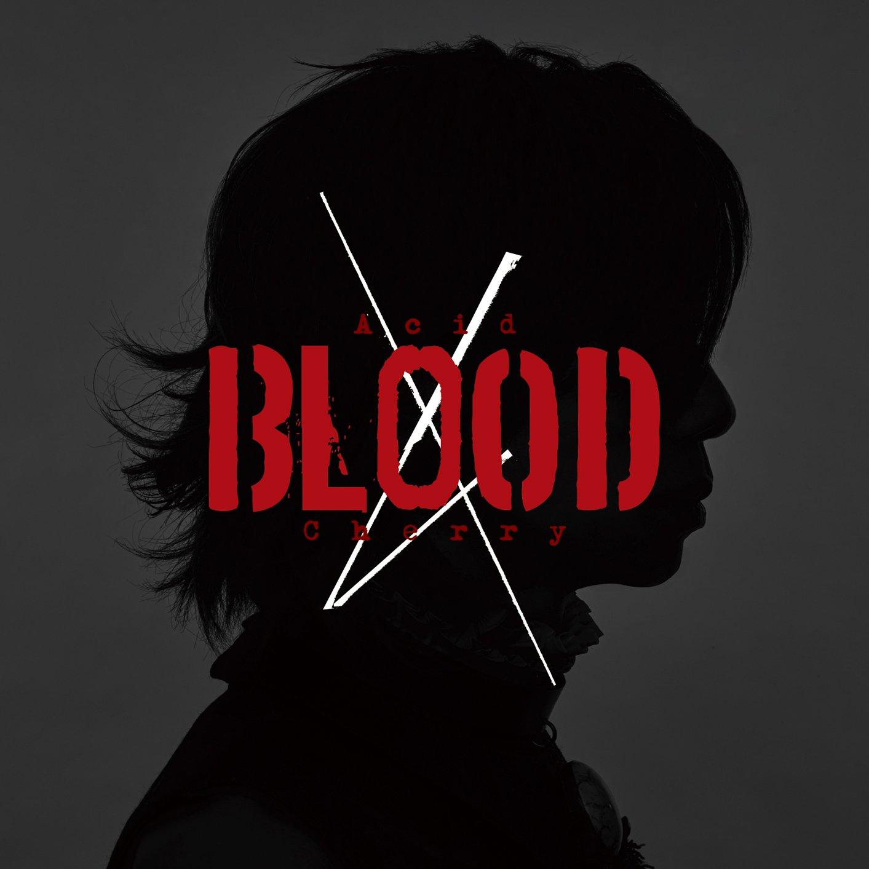 Acid BLOOD Cherry (DVD付き)のサムネイル画像