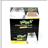 Cutey White Meat Tuna In Gravy Wit Chicken - 12 Pcs, 1020 gm ( 85 gm per unit )