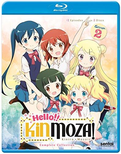 Blu-ray : Hello Kinmoza (, Anamorphic, 2 Disc)