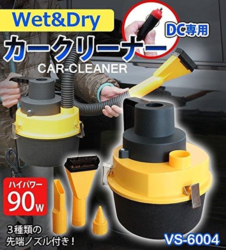 確立経度敷居軽量 車載 クリーナー 掃除機 ハンディ コンパクトサイズ シガー 簡単 MI-CLEAN