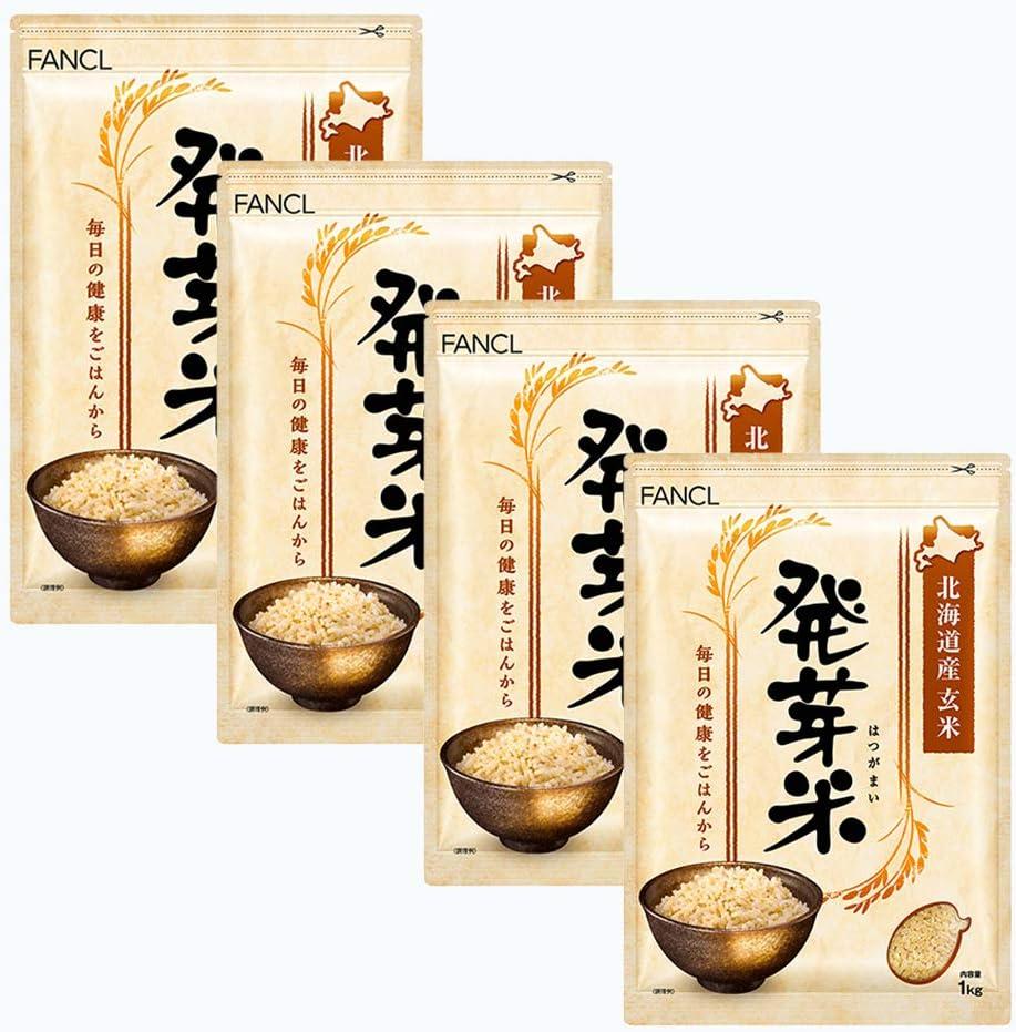 FANCL 発芽米 1kg×4袋