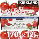 Kirkland KIRKLAND organic tomato paste cans 170gX12 cans