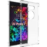 Newzerol For Razer Phone 2 ケース【耐衝撃・TPU・シンプル・携帯カバー】RazerPhone2 用 保護ケース (クリア)