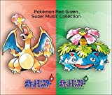 Pokemon Aka Midori Super Music Collection