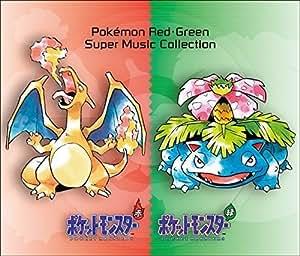Pokémon AKA Midori Super Music Collection