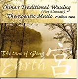 China s Traditional Wuxing Therapeutic Music