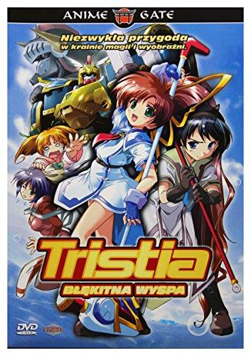 Aoi umi no Tristia [DVD] (IMPORT) (No English version)