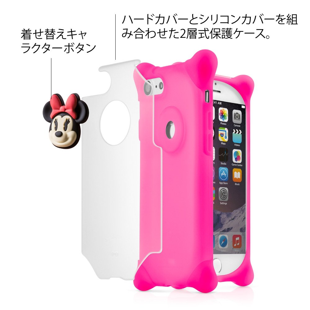7b2f16ecbf Amazon   BoneCollection ディズニー ミニー Phone Bubble 7/8 スマホケース ストラップ付き シリコン素材 2層式カバー  (ピンク)   ケース・カバー 通販