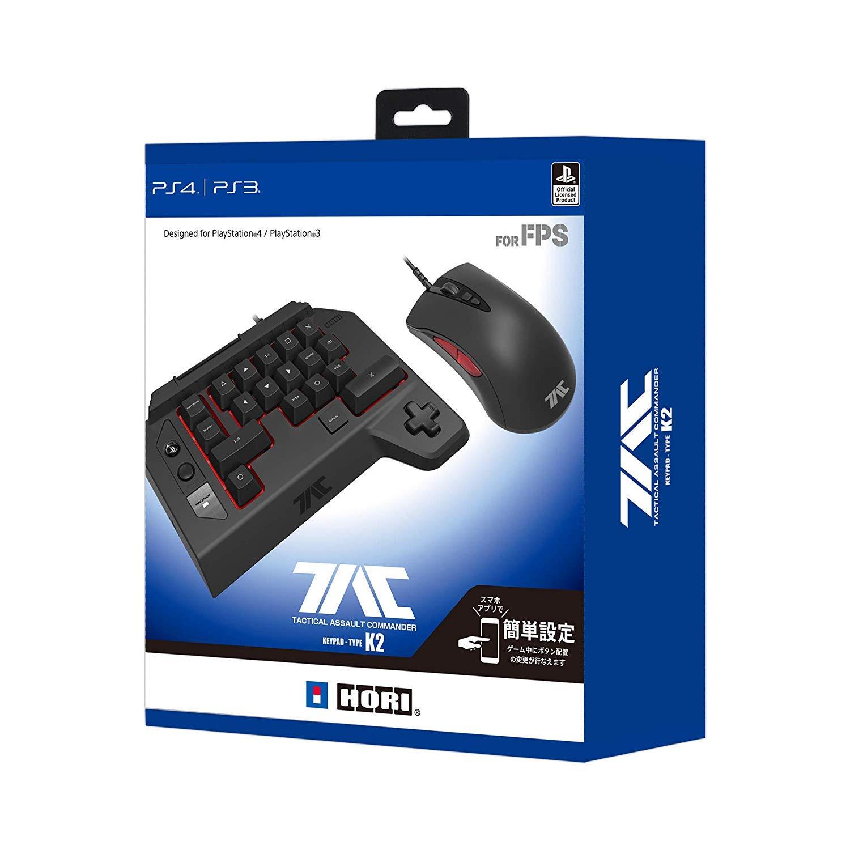 Amazon.com: Tactical Assault Commander K2 for PS4 PS3 PC Japan Import: Video Games