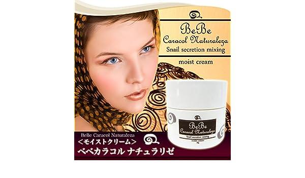 Amazon.com: Bebe Caracol Natura Rize Snail Cream 30g: Health ...