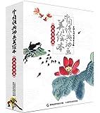 中国经典动画美绘本(大师手绘版)(套装共9册)