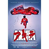 Akira 2001 - Movie Poster (Size: 27 x 40 inches)