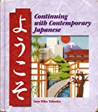 Workbook/Lab Manual to accompany Yookoso! : Continuing with Contemporary Japanese, Yasu-Hiko Tohsaku, 0070722986