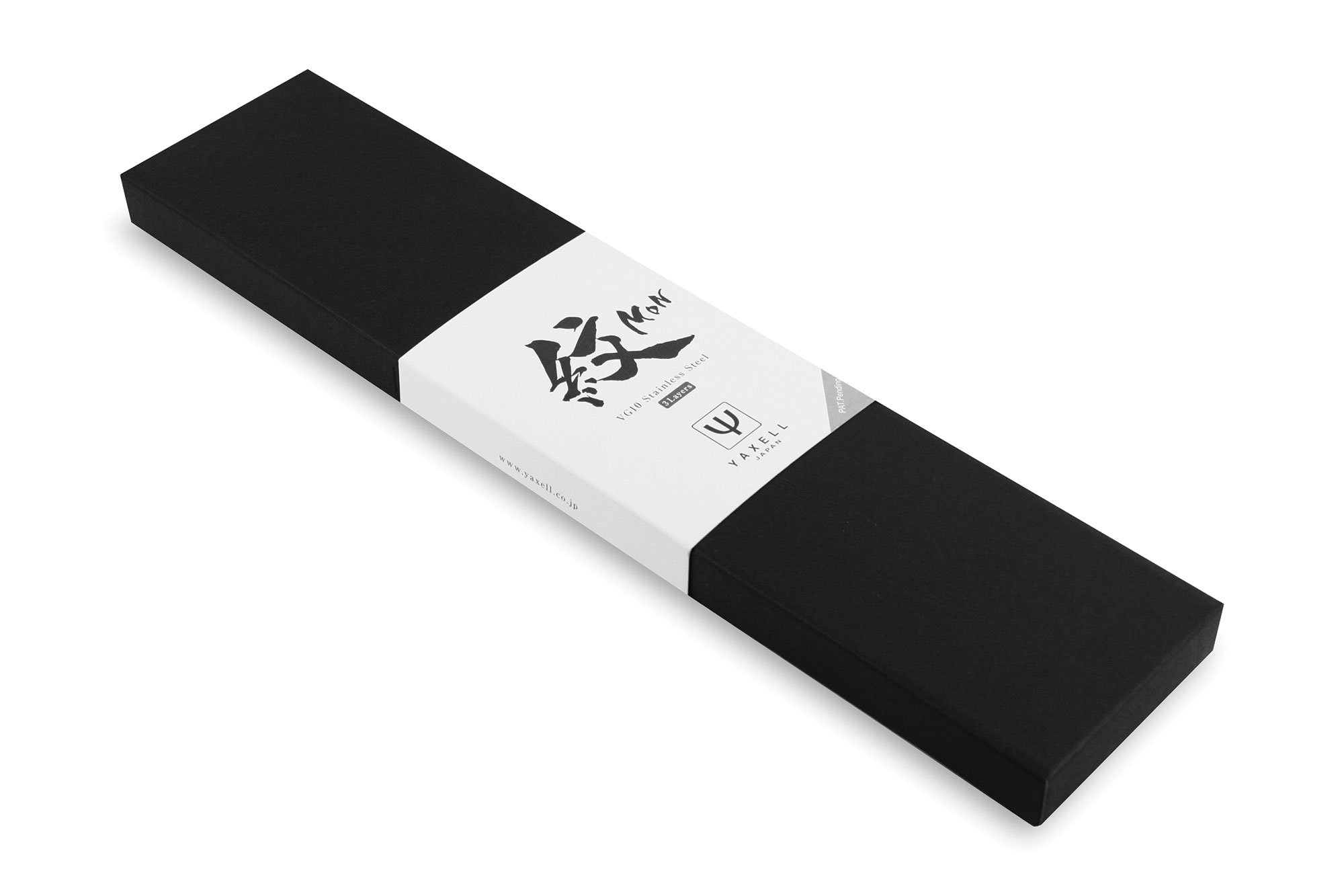 Yaxell Mon 8'' Chef's Knife - Made in Japan - VG10 Stainless Steel Gyuto with Micarta Handle by Yaxell (Image #6)