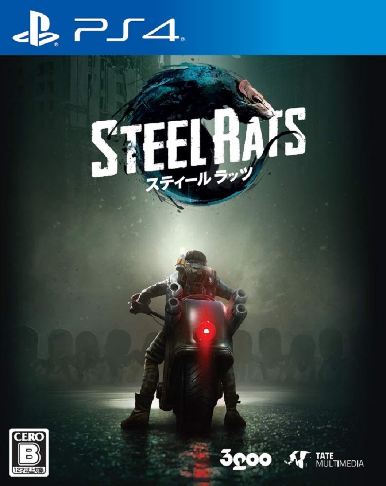 3goo Steel Rats SONY PS4 PLAYSTATION 4 JAPANESE VERSION