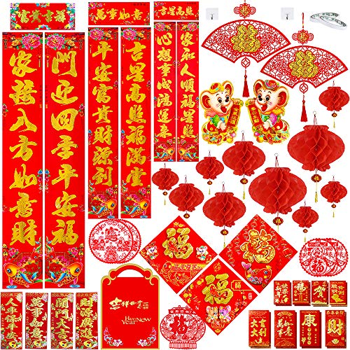 50 Set Chinese New Year Decorations Chinese Couplets Poem Scrolls Spring Chunlian Duilian FU Sticker Red Hong Bao Lanterns Chinese Character Paper Cutting Fu Ornament for Lunar Year of The Rat 2020