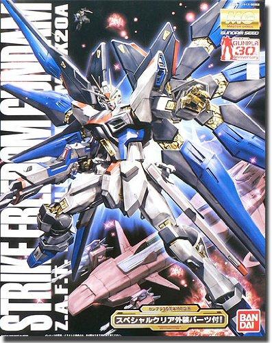 Gundam Master Destiny Grade (Gundam ZGMF-X20A Strike Freedom Gundam with Extra Clear Body parts MG 1/100 Scale)
