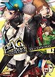 ペルソナ4ザ・ゴールデンコミックアンソロジー 2 (IDコミックス DNAメディアコミックス)