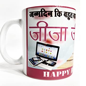 Occasion The Perfect Gift Shope Jija Ji Birthday Gifts