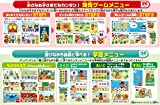 Anpanman Play and Learn Color Pad Plus by Bandai
