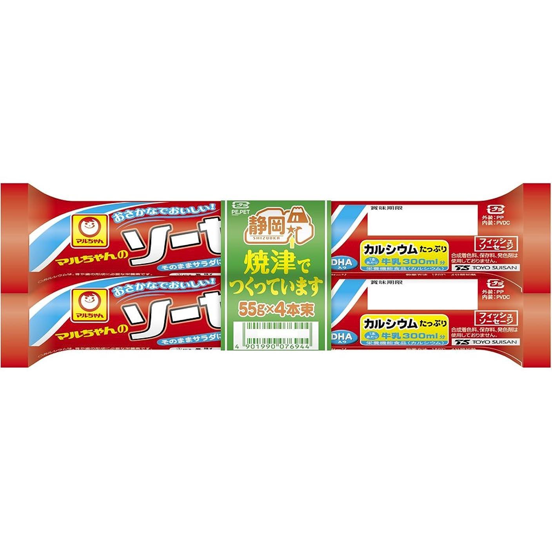 コスチュームカイウス普及無着色 魚肉ソーセージ80g×20本入(1箱)