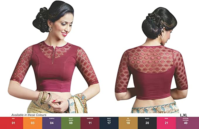 Maroon Cotton Net Streachable Blouse New Readymade Stitched Saree Choli Top Tunic Sari Blouse For Bridal Wedding Wear,Party Wear Blouse