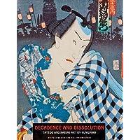 Decadence And Dissolution: Tattoo & Kabuki Designs by Kunichika