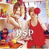 アイコトバ(初回生産限定盤)(DVD付)