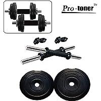 Protoner Unisex Adult Protoner 20kg Adjustable Dumbbell Set, Black