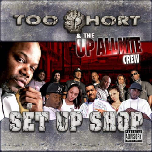 (ITS ON DECK [Explicit] )