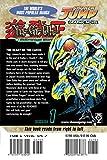 Yu-Gi-Oh! Millennium World, Vol. 1
